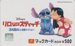Carte Prépayée NEUVE Japon - DISNEY - MCDONALD'S - LILO & STITCH -  Japan Prepaid MINT Card - Disney