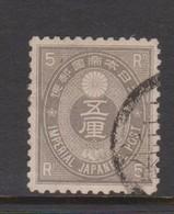 Japan S46 1876 Koban 5r Grey,used - Used Stamps