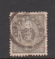 Japan S63 1883 Koban 5r Grey,used - Used Stamps