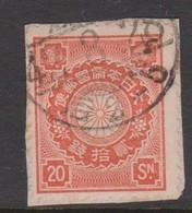 Japan S90 Chrysanthemum 20s  Orange.used - Used Stamps