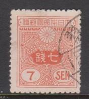 Japan S170 1937 Tazawa 7s Orange,used - 1926-89 Emperor Hirohito (Showa Era)