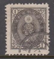 Japan Scott 56 1876 Koban 1s Black ,used - Used Stamps