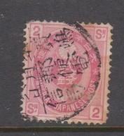 Japan Scott 73 1883 KOBAN 2s Carmine Rose,used - Used Stamps