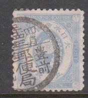 Japan Scott 74 1883 Koban 5s Ultramarine,used - Used Stamps