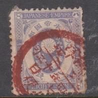 Japan Scott 78 1883 Koban 8s Blue,used - Used Stamps