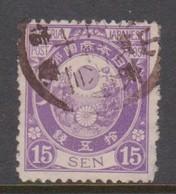 Japan Scott 80 1888 Koban 15s Purple,used - Used Stamps