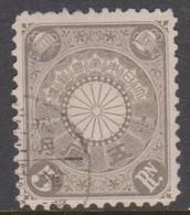 Japan Scott 91 1899 Chrisanthemum 5r Gray,used - Used Stamps