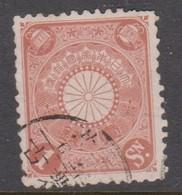Japan Scott 93 1899 Chrisanthemum 1s Red Brown,used - Used Stamps