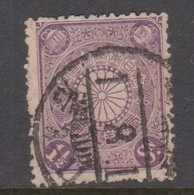 Japan Scott 95 1906 Chrisanthemum 1.5 S Violet,used - Used Stamps