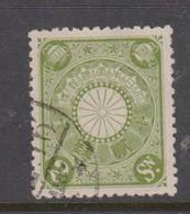 Japan Scott 96 1899 Chrisanthemum 2s Green,used - Used Stamps
