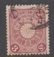 Japan Scott 97 1899 Chrisanthemum 3s Violet Brown,used - Used Stamps