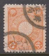 Japan Scott 100 1899 Chrisanthemum 5s Yellow,used - Used Stamps