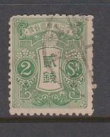 Japan Scott 118 1913 Tazawa No Watermark 2s Green,used - Japan
