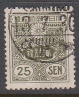 Japan Scott 124 1913 Tazawa No Watermark 25s Olive Green,used - Japan