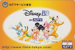 Carte Prépayée Japon - DISNEY BB Internet Flets 3 - Mickey Minnie Donald Chien Dingo Goofy Dog - Japan Prepaid Quo Card - Disney