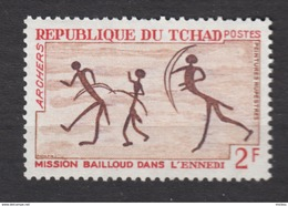 Tchad, Chad, Tir à L'arc, Archery, Peinture Rupestre Painting - Tir à L'Arc