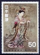 J3p- Japan 1968 MNH, Srimaha Devi, Painting, Yakushi Temple, Costume - Arte