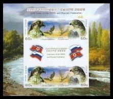 North Korea 2014 Mih. 6153B/54B Fauna. Birds (M/S) (imperf) (joint Issue North Korea-Russia) MNH ** - Korea, North