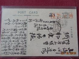 Carte Du Japon Avec Marque D Affranchissement Au Cachet Rouge 1909 - Lettres & Documents