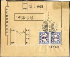 1943, Japan Besetzung II. WK NL-Indien Jap.Marine, Brief - Japan