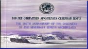 2013-1732 A-1734 A Booklet LUXE Russia  - Archipelago Severnaya Zemlya. Icebreakers. Ships   Mi MH-28 - Navi Polari E Rompighiaccio