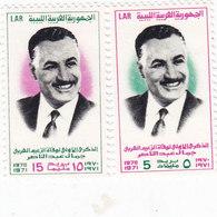 Libya 1971 1st Ann Death Leader Nasser 2v.complete Set MNH - Reduced Price - SKRILL PAYMENT ONLY - Libië