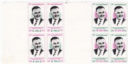 Libya 1971 1st Ann Death Leader Nasser 2v.complete Bloc's Of 4 Set MNH - Reduced Price - SKRILL PAYMENT ONLY - Libya