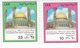 Libya Dome Of The Rock 2 V. Compl. Set MNH Complete - SCARCE - Reduced Price- SKRILL PAYMENT ONLY - Libya