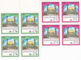 Libya Dome Of The Rock 2 V. Compl.in Bloc's Of 4 Set MNH Complete - SCARCE - Reduced Price- SKRILL PAYMENT ONLY - Libië