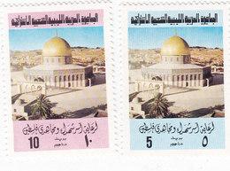 Libya  For Palestinian Martyr's 2v.Dome Of The Rock Large Size,2v. Comp.set MNH- Scarce - Reduced Price-SKRILL PAY ONLY - Libya