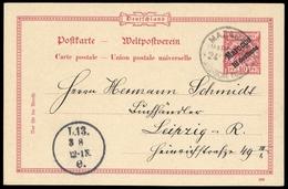 1902, Deutsche Auslandspost Marokko, Brief - Deutsche Post In Der Türkei