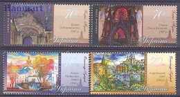 Ukraine 2006 Mi 792-795 MNH ( ZE4 UKR792-795 ) - Oekraïne