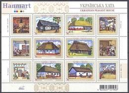 Ukraine 2007 Mi Bl 64 MNH ( ZE4 UKRbl64 ) - Ucrania