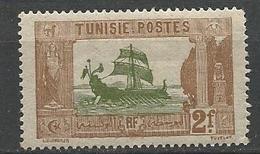 TUNISIE N° 40  NEUF**  SANS CHARNIERE / MNH - Tunesien (1888-1955)