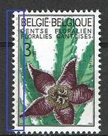 1317 **  Cadre Gauche Doublé - Abarten Und Kuriositäten