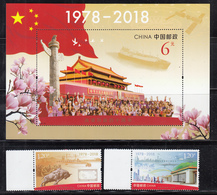 China 2018-34  40th Reform & Opening Stamp 2v+S/S - Neufs