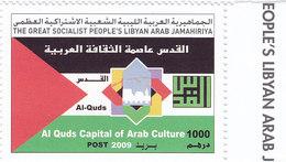 Libya 2009 Jersusalem Culutural Capital 1v.comp.set MNH- High Value- Red. Price- SKRILL PAY ONLY - Libya