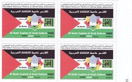 Libya 2009 Jersusalem Culutural Capital 1v.comp.set Bloc's Of 4 MNH- High Value- Red. Price- SKRILL PAY ONLY - Libië