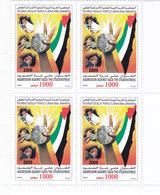 Libya 2009, Agression On Gaza, Flag Of Palestine 1v. In Bloc's Of 4 Corner,MNH- Scarce- Red. Price - SKRILL PAY ONLY - Libië