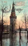 Moscou Rusland  1908 Mockba  Russia   X 5211 - Russie