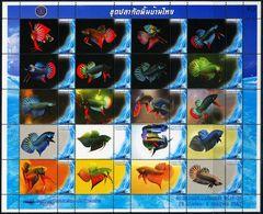 TA0057 Thailand 2018 Marine Ornamental Fish Personalization Sheet MNH - Tailandia