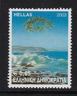Recent - Grèce