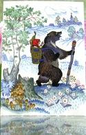 """Conte Populaire Russe """"Macha Et L'Ours"""" / Art. Carte Postale Russe Moderne. Artiste - Kotcherguine - Fairy Tales, Popular Stories & Legends"""