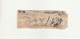 India  1838   Stamp Less  4.5 Anna  Bearing   Folded Letter  From  Rajasthan Area   #  15125  D  Inde Indien - ...-1852 Prephilately