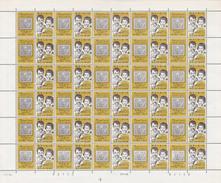 Belgium 1152** Jeunesse - Feuille Sheet De 30**  - Planche 1: + Variété ( Br_vr ) - Variétés Et Curiosités