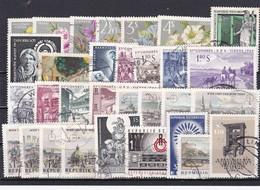 Österreich, Kpl. Jahrgang 1964, Gest. (T 9396) - Ganze Jahrgänge
