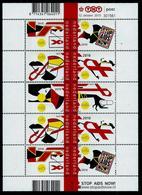 Netherlands 2010: Stop AIDS Now!.** MNH - Period 1980-... (Beatrix)