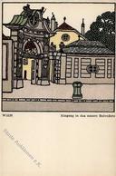 Wiener Werkstätte Nr. 299 Kuhn, Franz O. Schwetz, Karl Wien Eingang Belvedere Künstler-Karte I- - Kokoschka