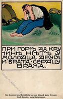 Wiener Werkstätte Nr. 385 Luksch-Makowska, Elena Russisches Sprichwort Künstler-Karte I-II (fleckig, Ecken Abgestoßen) - Kokoschka