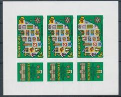 1982. AGROFILA - Miniature Sheet - Imperforate - Ungarn